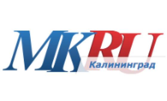 Добавить пресс-релиз на сайт Московский комсомолец — Калининград