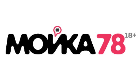 Добавить пресс-релиз на сайт Мойка 78