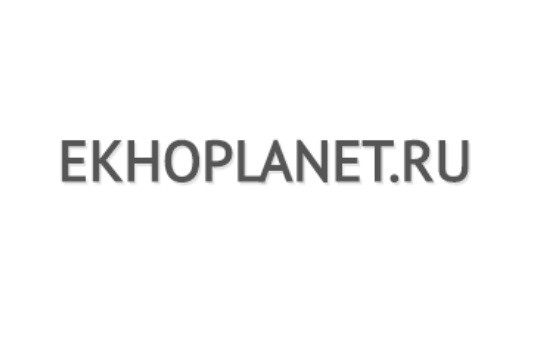 How to submit a press release to Ekhoplanet.ru
