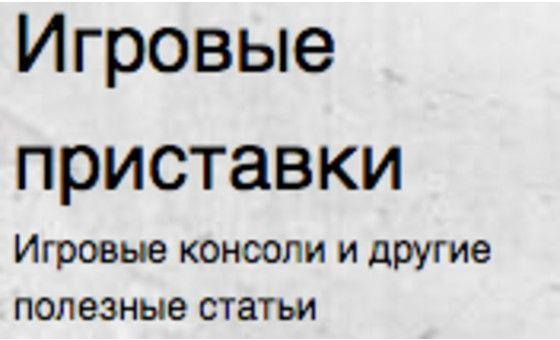 Kupofon.ru