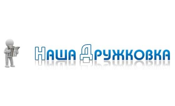 How to submit a press release to Nasha-druzhkovka.ru