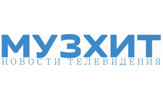 How to submit a press release to Muzmagazine.ru