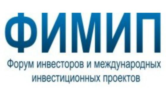 Добавить пресс-релиз на сайт ФИМИП
