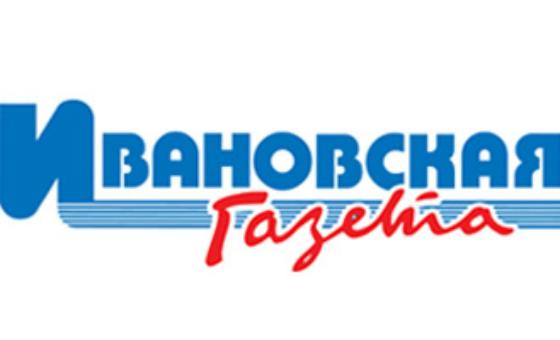 Добавить пресс-релиз на сайт Ивановская газета