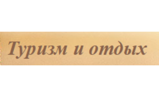 How to submit a press release to Narodnaya14.ru