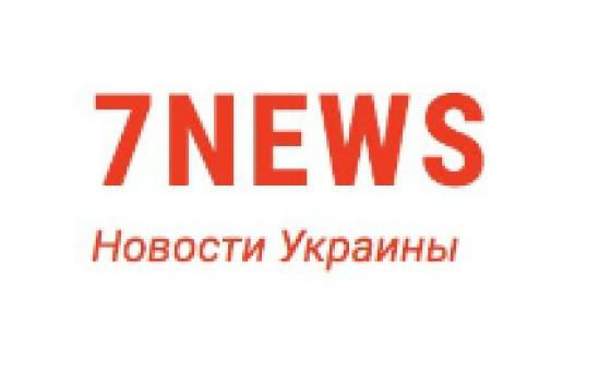 How to submit a press release to 7news.com.ua