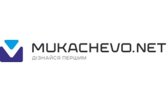 Добавить пресс-релиз на сайт Mukachevo.net