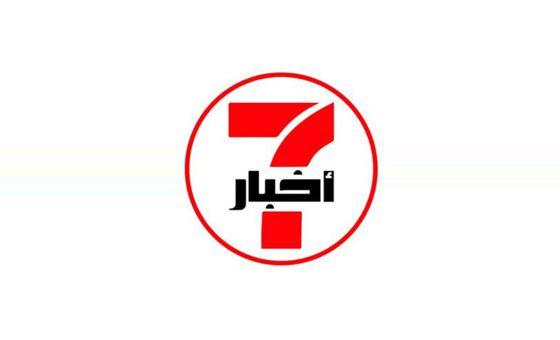 Akhbar7.ma