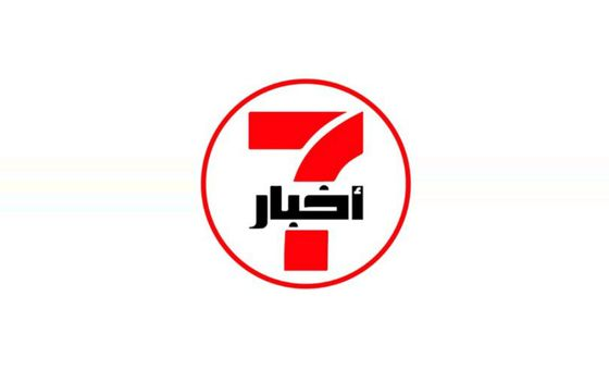 How to submit a press release to Akhbar7.ma