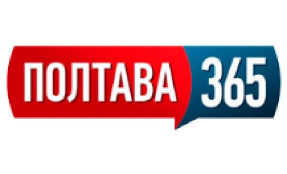 Добавить пресс-релиз на сайт Полтава 365