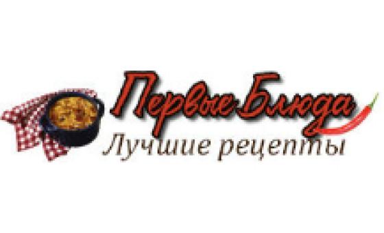 Добавить пресс-релиз на сайт Pervyebljuda.ru