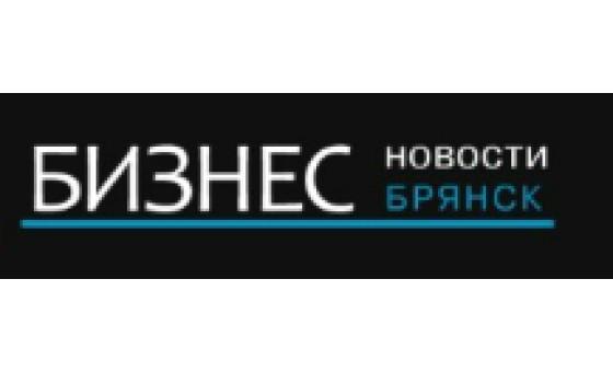 Добавить пресс-релиз на сайт Бизнес новости Брянск