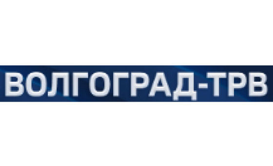 Добавить пресс-релиз на сайт Волгоград-ТРВ