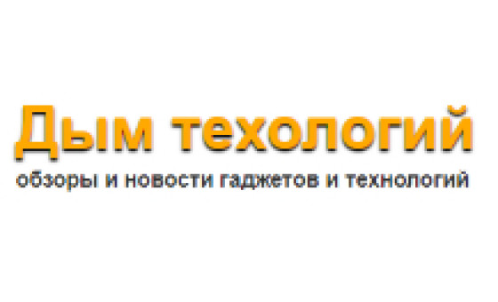 Добавить пресс-релиз на сайт Yeezy-smoke.ru