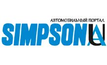 Добавить пресс-релиз на сайт Simpsonsua.com.ua
