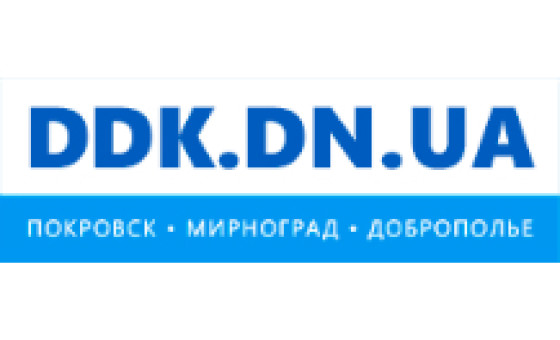 How to submit a press release to DDK.DN.UA