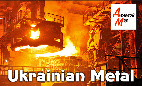 How to submit a press release to Ukrainian Metal