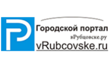 Добавить пресс-релиз на сайт vRubcovske.ru