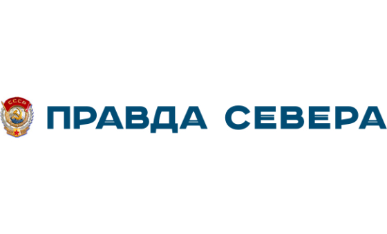 How to submit a press release to Pravdasevera.ru