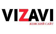 Добавить пресс-релиз на сайт Zavirie.ru