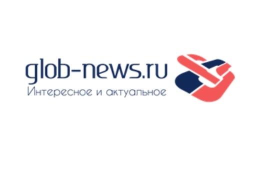 Добавить пресс-релиз на сайт Glob-news.ru
