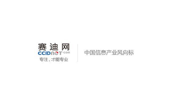 Добавить пресс-релиз на сайт Ccidnet.com