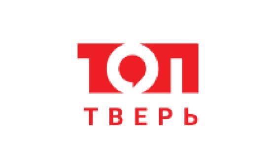 Добавить пресс-релиз на сайт ТОП Тверь