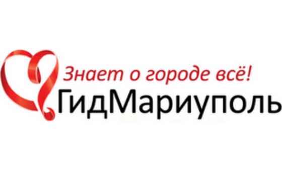 Добавить пресс-релиз на сайт Gidmariupol.com