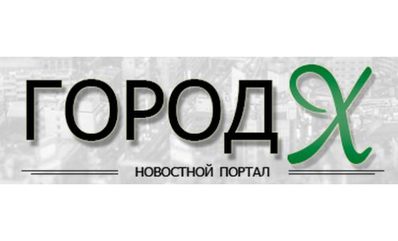 Добавить пресс-релиз на сайт Новостной портал Город Х