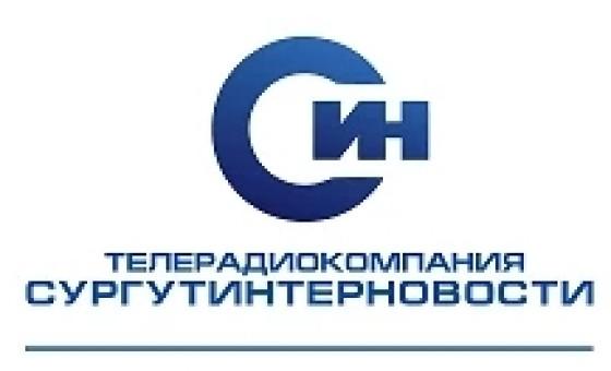 Добавить пресс-релиз на сайт СургутИнтерНовости