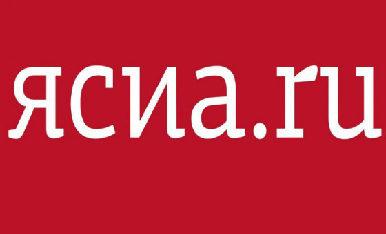 Добавить пресс-релиз на сайт Ysia.ru