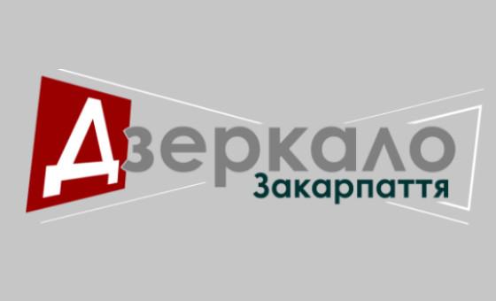 Добавить пресс-релиз на сайт Dzerkalo-zakarpattya.com