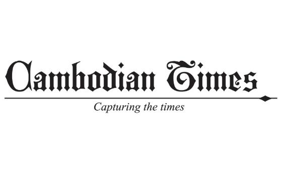 Добавить пресс-релиз на сайт Cambodian Times
