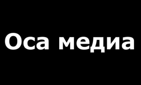 Добавить пресс-релиз на сайт Osanor.ru