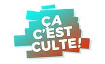 Добавить пресс-релиз на сайт Сacestculte.com
