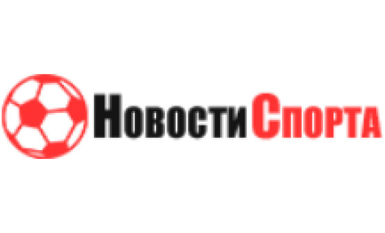 Добавить пресс-релиз на сайт Новости Спорта