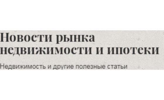How to submit a press release to Icsputnik.ru