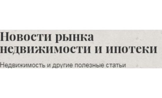 Добавить пресс-релиз на сайт Icsputnik.ru