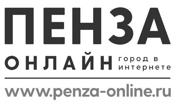 Добавить пресс-релиз на сайт Пенза-онлайн