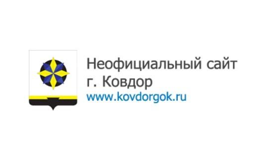 Добавить пресс-релиз на сайт Kovdorgok.ru