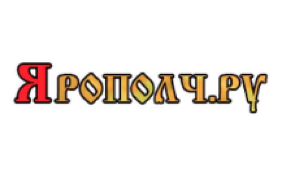 Добавить пресс-релиз на сайт Ярополч.рф