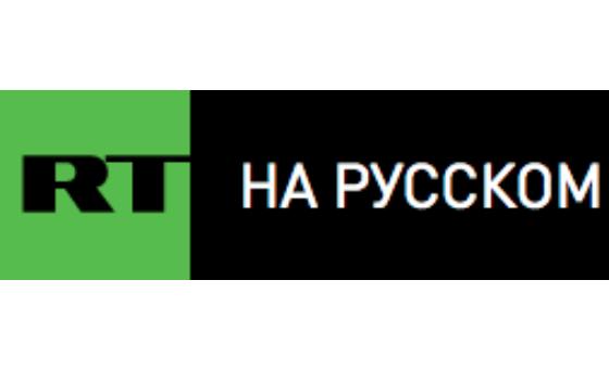 Добавить пресс-релиз на сайт RT на русском
