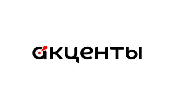 How to submit a press release to Akcenty.com.ua