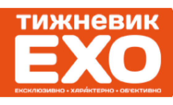 How to submit a press release to Exo.in.ua