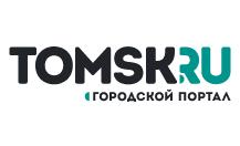 Добавить пресс-релиз на сайт Томск.Ру