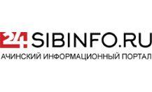 Добавить пресс-релиз на сайт 24sibinfo.ru Ачинский информационный портал