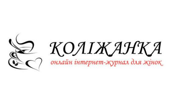 Добавить пресс-релиз на сайт Коліжанка