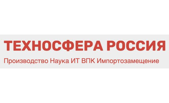 How to submit a press release to Tehnorussia.ru