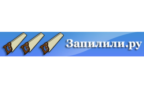 Добавить пресс-релиз на сайт Zapilili.ru