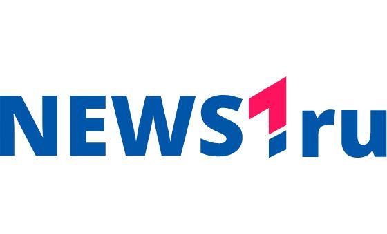 Добавить пресс-релиз на сайт NEWS1.ru